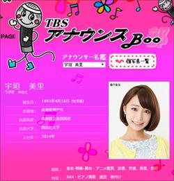 151209_ugaki_tp.jpg