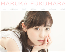 151211_hukuhara_tp.jpg