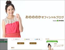 151211_nonoka_tp.jpg