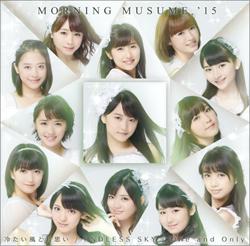 151212_momusu_tp.jpg