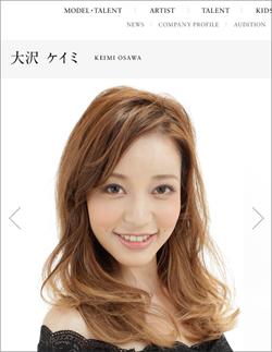 151214_oosawa_tp.jpg