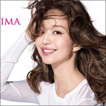 最強モデル・松島花、最新CMでワンピース美女として話題に! 女優業にも本格進出し大ブレイクの予感