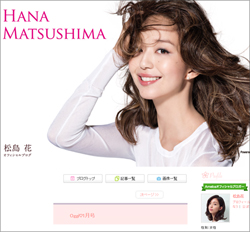 151215_matusima_tp.jpg
