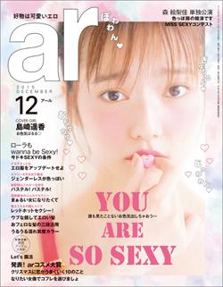 151216_simazaki1tp.jpg