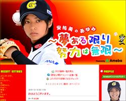 151218_kataoka_tp.jpg