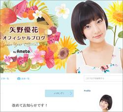 151218_yano_tp.jpg