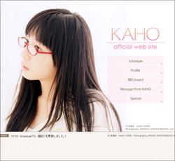 151224_kaho_tp.jpg
