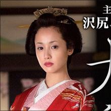 沢尻エリカ、主演ドラマで渡辺麻友と「全裸同性愛シーン」バッシング吹き飛ばした衝撃の内容