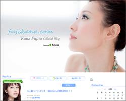 151228_hujitakana_tp.jpg