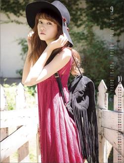 160103_kiritanimirei_tp.jpg