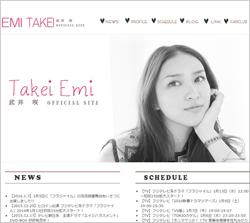 160107_takei_tp.jpg