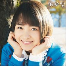 乙女新党の元メンバー・葵わかな、印象的な太眉と独特な存在感で女優業邁進中!