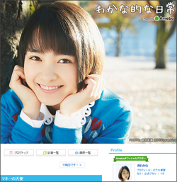 160109_aoiwakana_tp.jpg