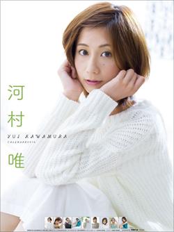 160110_kawamura_tp.jpg