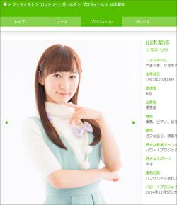 160111_yamaki_tp.jpg