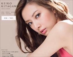160112_kitagawa_tp.jpg