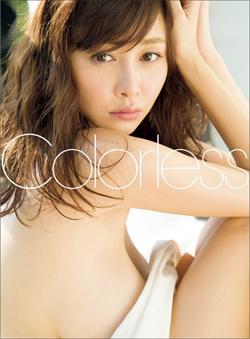 160112_sugihara_tp.jpg