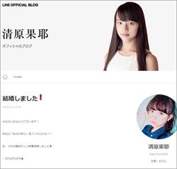 160113_kiyohara_tp.jpg