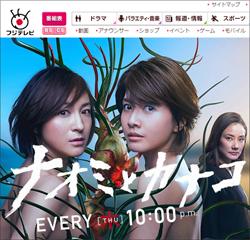 160115_hirosue_tp.jpg