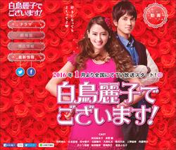 160115_kawakita_tp.jpg