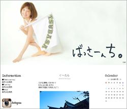 160116_honda_tp.jpg