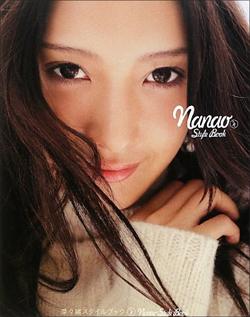 160118_nanao_tp.jpg