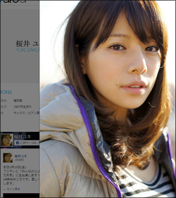 160118_sakurai_tp.jpg