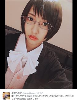160121_sano_tp.jpg