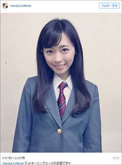 160123_hukuhara_tp.jpg