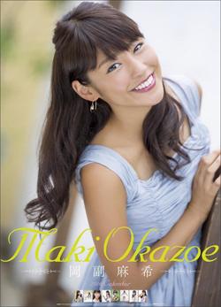 160126_okazoe_tp.jpg