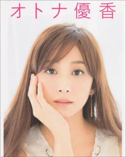 160126_yuka_tp.jpg