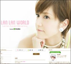 160127_ranran_tp.jpg