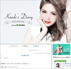 160127_sumisu_tp.jpg