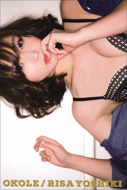 160129_yosiki_tp.jpg