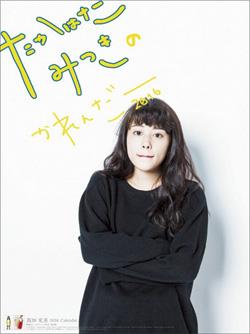160201_takahata_tp.jpg