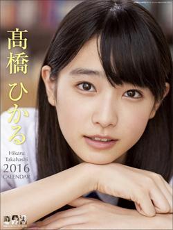 160205_takahasi_tp.jpg
