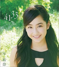 160208_taira_tp.jpg