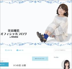 160209_miyama_tp.jpg