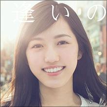 AKB48・渡辺麻友、お風呂覗かれた!? メンバーがウワサの真相を暴露