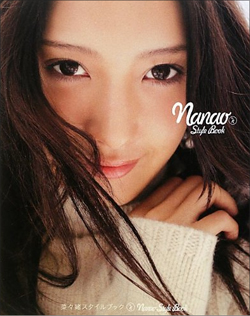 160215_nanao_tp.jpg