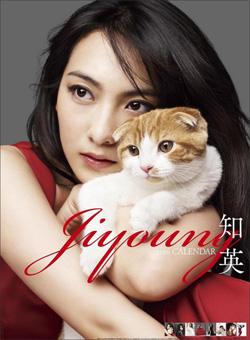 160217_jiyon_tp.jpg