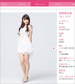 160218_makino_tp.jpg