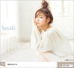 160222_sasaki_tp.jpg