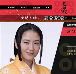 160223_nagasawa_tp.jpg