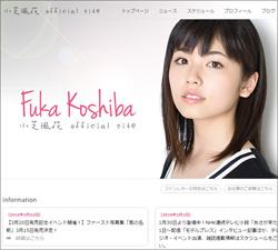160224_kosiba_tp.jpg
