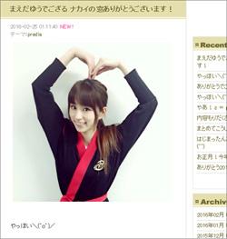 160225_maedayu_tp.jpg
