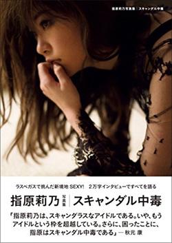 160225_sasihara_tp.jpg
