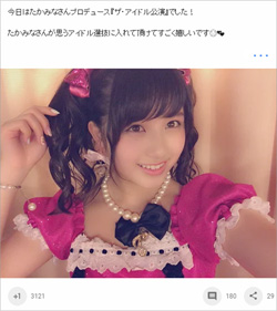 160226_oowada_tp.jpg