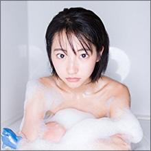 ショートカット美少女・武田玲奈、初写真集で素肌を大胆に露出した泡風呂ショット!
