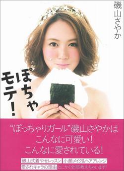 160301_isoyama_tp.jpg
